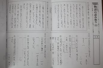 IMG_4447.jpg
