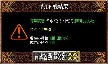2012.03.11テスト鯖04