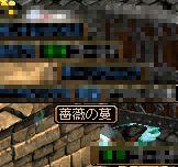 20120319モリ3F03
