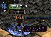 20120328モリ3狩2