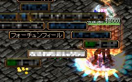 20120330モリ4F狩