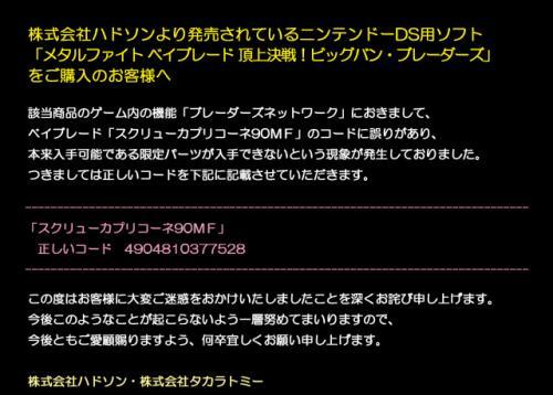 info_convert_20110401104347.jpg