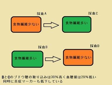 20120121_1.jpg
