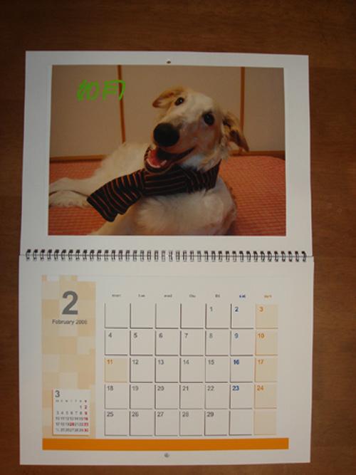 完成カレンダー2