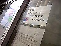 R0021872b.jpg
