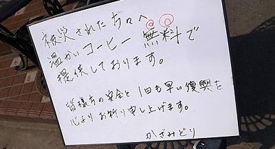 R0029167c.jpg