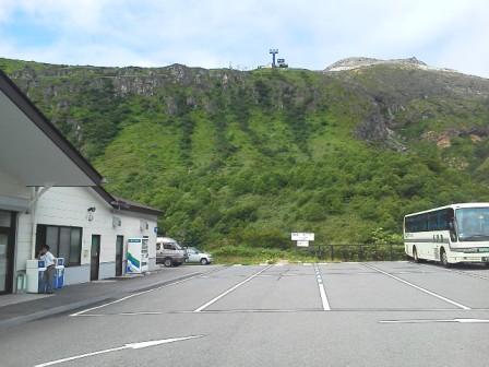 20110723茶臼岳