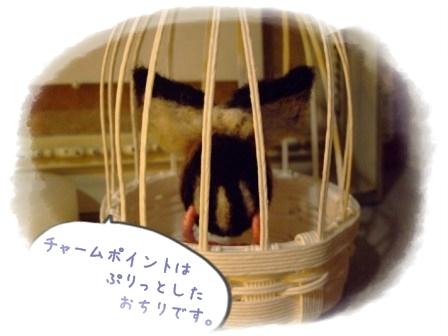 006_20110628192913.jpg