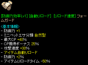 RedStone 08.02.15[01].bmp