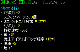 RedStone 08.02.15[05].bmp