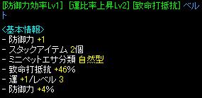 RedStone 08.02.15[06].bmp