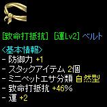 RedStone 08.02.15[07].bmp