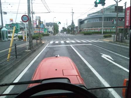 公道ぶっちぎり!