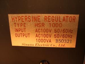 hsr-1000