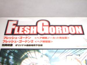 fresh gordon