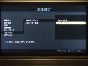 DSCF7244.jpg