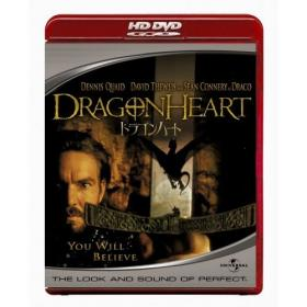 hd-dvd-doragonheart.jpg