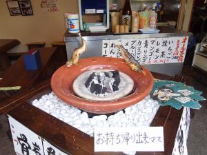 焼き魚 300