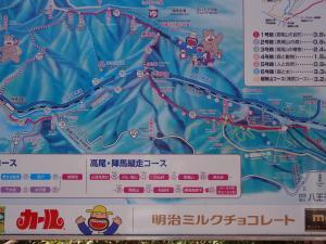 ハイキングコース 300