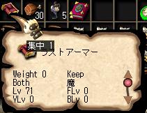 【くじ運5】