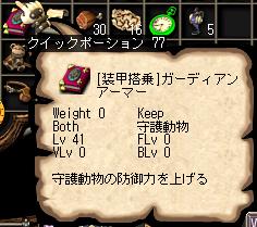 【くじ運4】