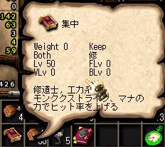 【くじ運3】