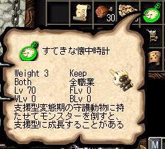 【くじ運2】