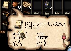 【くじ運1】