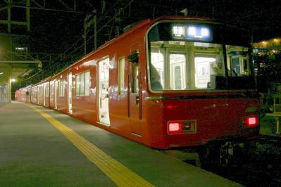 3530F