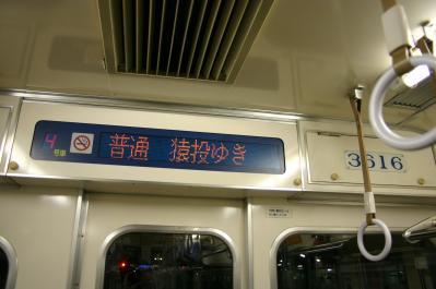 2011_0731_204919.jpg