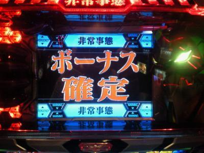 201102151653000_convert_20110306110941.jpg