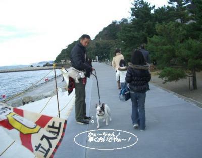 ☆2008 1 3 家族旅行その1 004