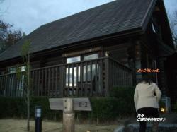 ☆2008 1 4伊賀へ 068