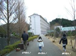 ☆2008 1 4伊賀へ 030