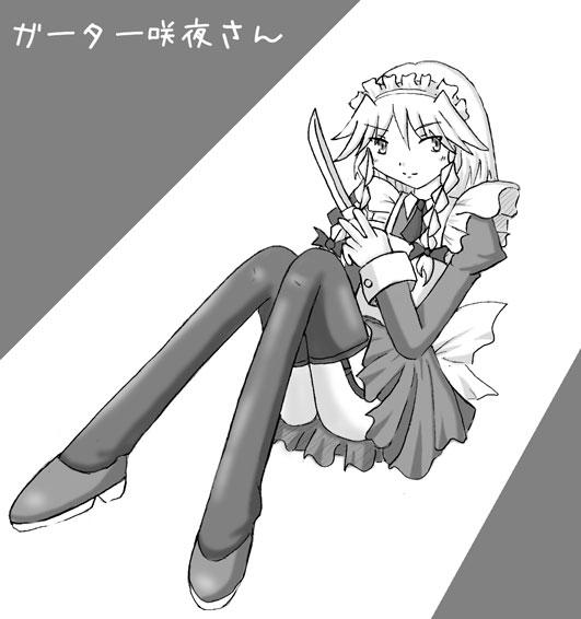 garter.jpg