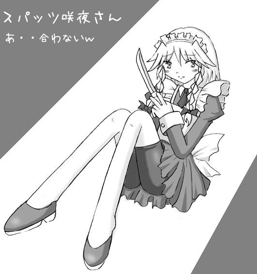 garter02.jpg