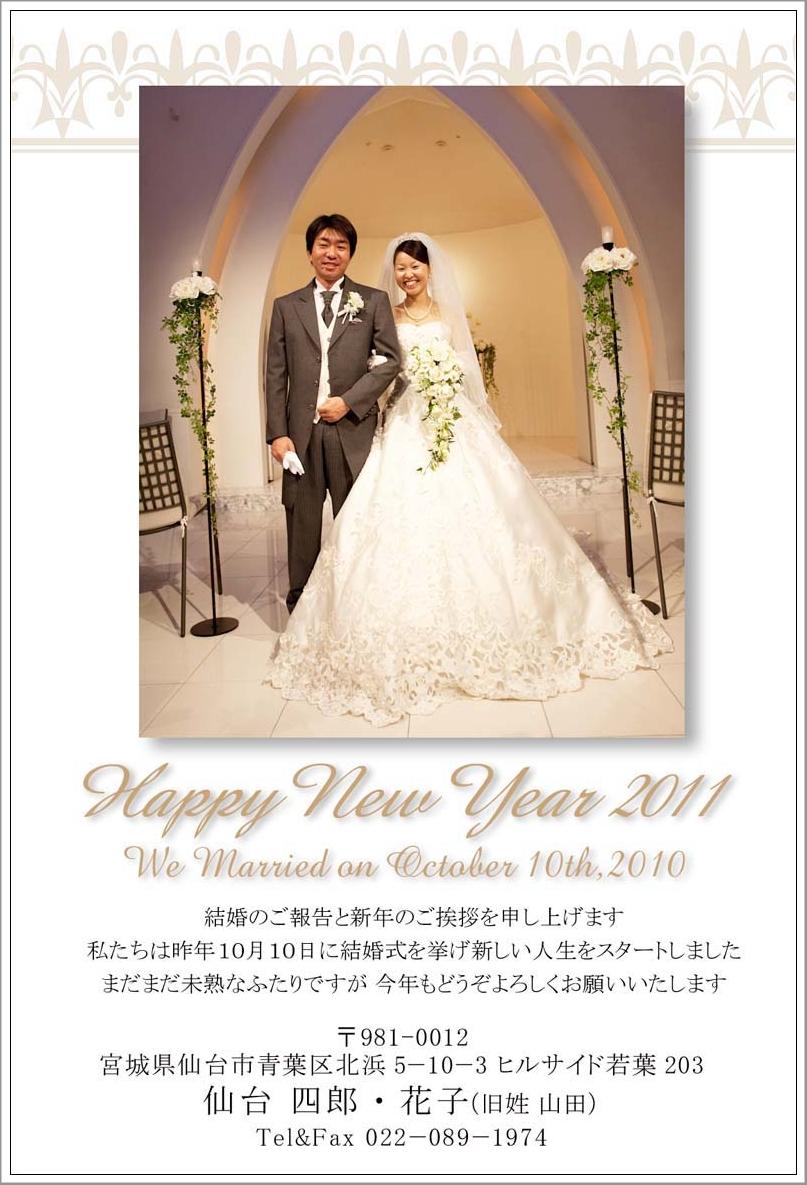 No10_Okasama2011.jpg