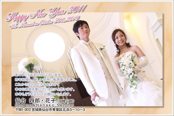No1_Nsama2011.jpg