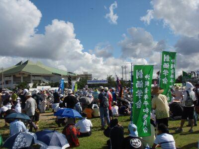沖縄抗議集会