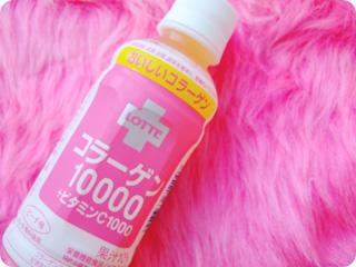 コラーゲン10000+ビタミンC・ドリンクタイプ