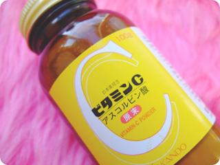 KOKANDO ビタミンC末「クニヒロ」