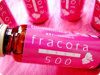 フラコラ500