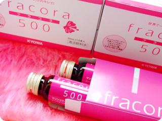 フラコラ500×2箱+2本