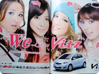 We Love Vitz