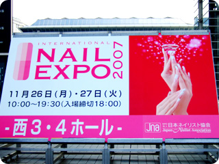 INTERNATIONAL NAIL EXPO 2007