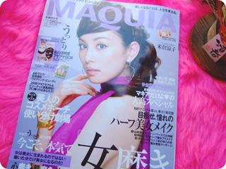 900円分+αの付録付き「MAQUIA」