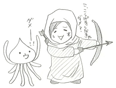 DQ01.jpg