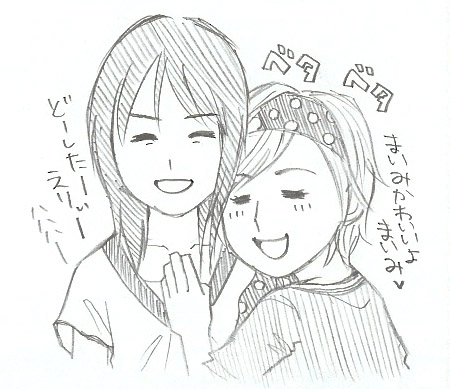 yajiume02.jpg