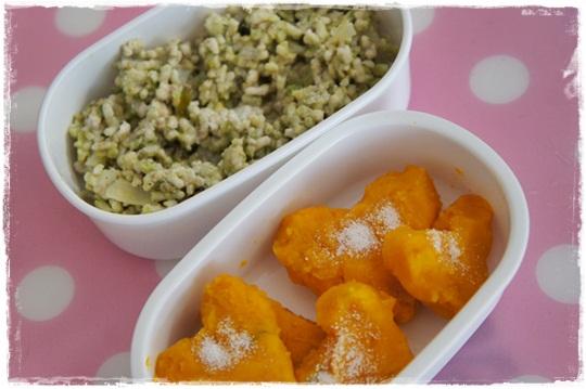かぼちゃと鶏肉と野菜とコラーゲン