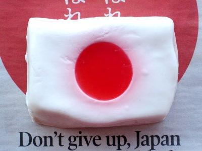 Japanese Aid (cocoroソープ)